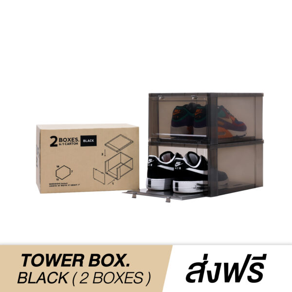 "TOWER BOX STANDARD ""BLACK"" (2 BOXES)"