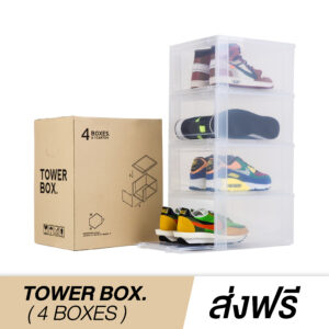"TOWER BOX STANDARD ""CLEAR"" (4 BOXES)"
