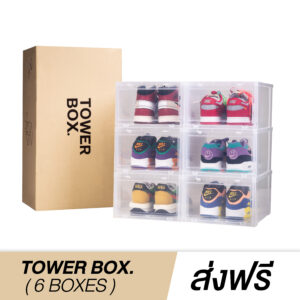 TOWER BOX (6 BOXES)