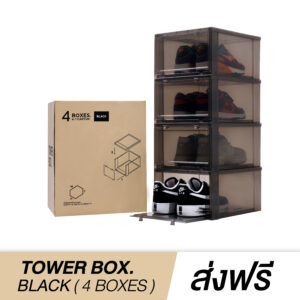 TOWER BOX BLACK (4 BOXES)