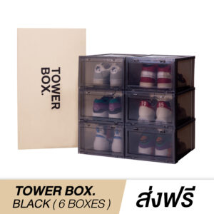 TOWER BOX BLACK (6 BOXES)